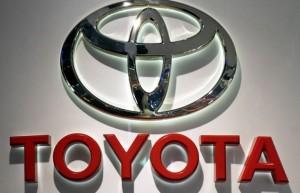 Toyota Motor Corporation – история известнейшего бренда