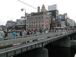 Японский город Киото