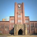 университеты Токио